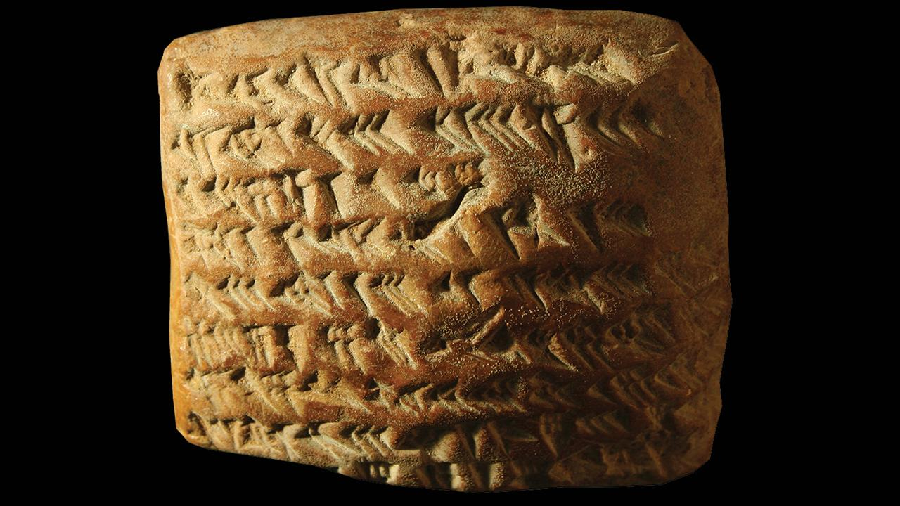 cuneiform-astronomy